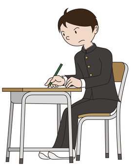 Studying student-kun 1
