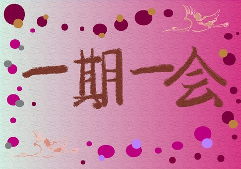Ichigo Ichigo (Japanese Pattern Pink)
