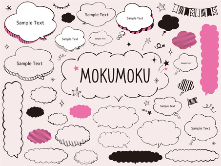 Mokumoku Mokumoko This handwriting style set