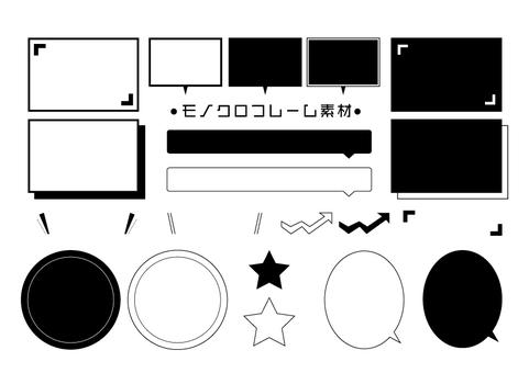Monochrome frame material