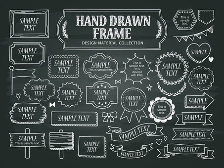 Hand-drawn wind frame set 【Chalk】