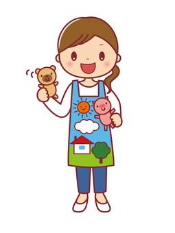 Nursery teacher apron theater illustration