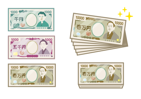 Money Banknote Set New Tag