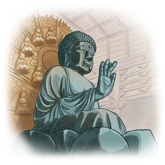 Buddha of Nara