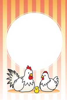 Rooster year card