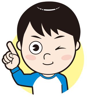 Fingering boys' children (wink)