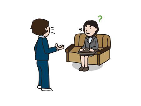 Fair interview