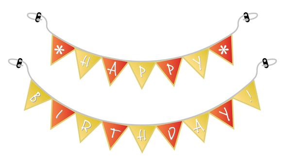 생일 플래그 01 赤金
