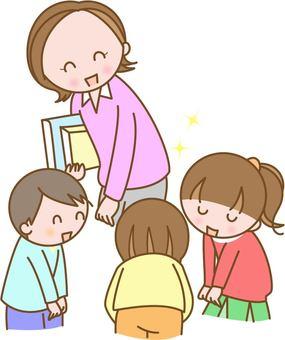 Teachers and children greeting