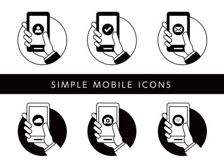 智能手機業務圖標黑色