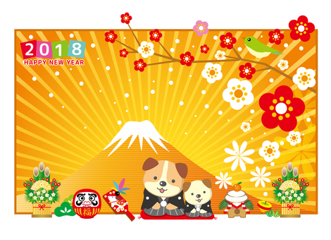 New Year's Cards of Years 2018 Sunrise of Mt. Fuji