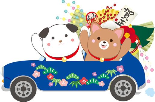 青い車に乗る犬のイラスト戌年年賀用