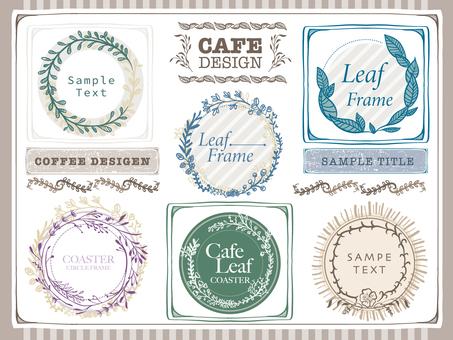 Leaf design frame & coaster set