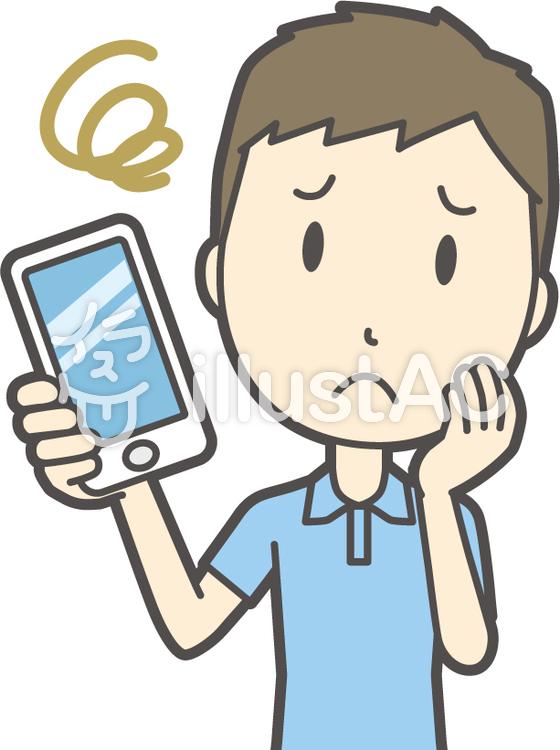 青ポロシャツ男性-064-バストのイラスト