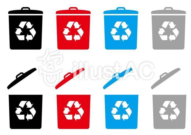 ゴミ箱・アイコンのイラスト