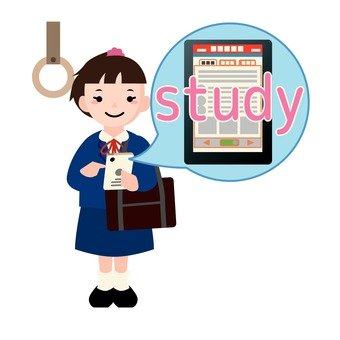 Study with a smartphone 1