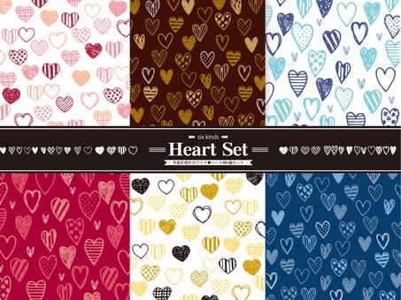 Heart pattern 6 piece set
