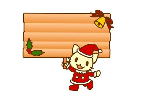 크리스마스 간판을 내거는 고양이