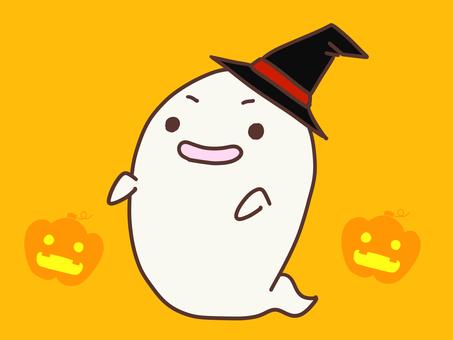 Halloween (Ghosts