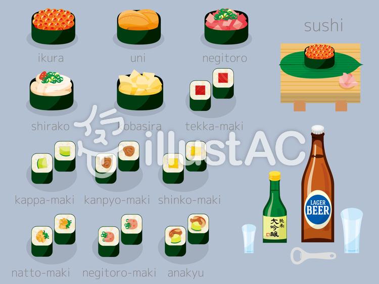お寿司いろいろセット03のイラスト