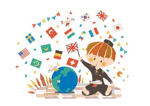 Children's Captain's World Travel Plan