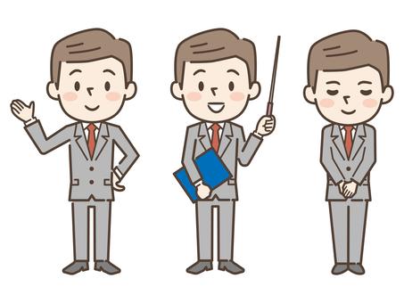 Men suit set