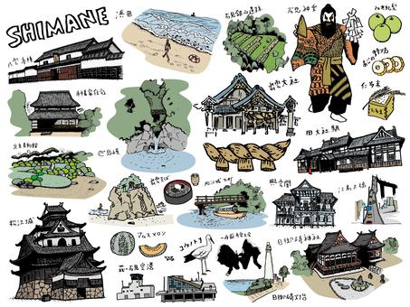 よござっしゃった島根県イラスト
