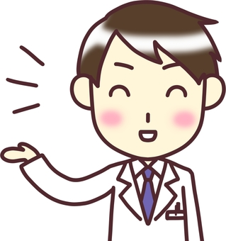 【Male White Coat】 Front _ Guide 2