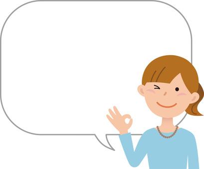 71114. Speech bubble, guide 3