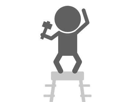 Stick man pictogram _ Under repair