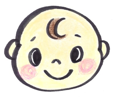 Baby (Smile)