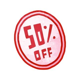 50% OFF seal