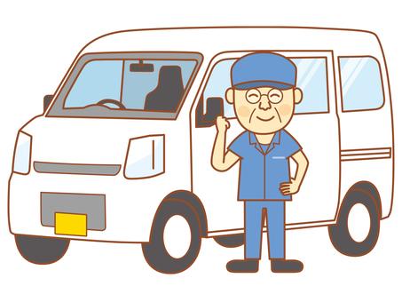 Driver - Senior 7
