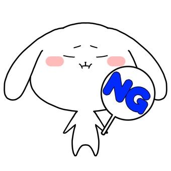 Rabbit NG
