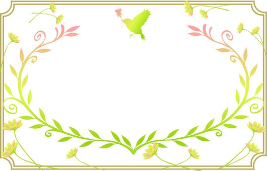Olive frame 2
