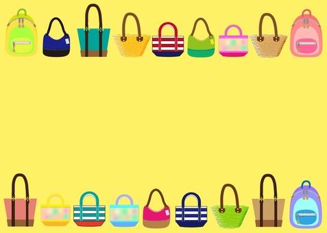 Bag frame ~ yellow series