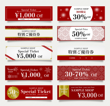 Elegant coupon design set (red)