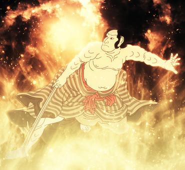 Ukiyoe Samurai Flame Version 1