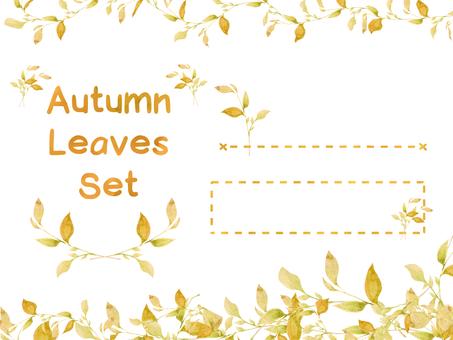 【Transparent】 watercolor hand painted autumn leaves part set dark