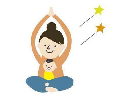 Parent and child yoga