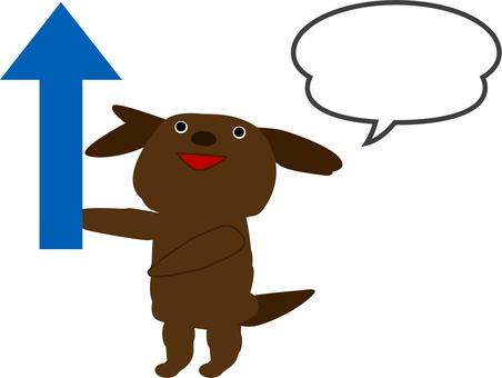Dog and arrow (upward)