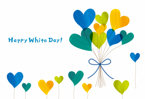 Heart White Day