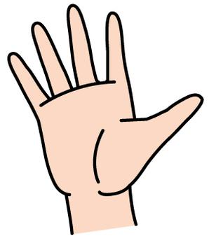 Hand 5