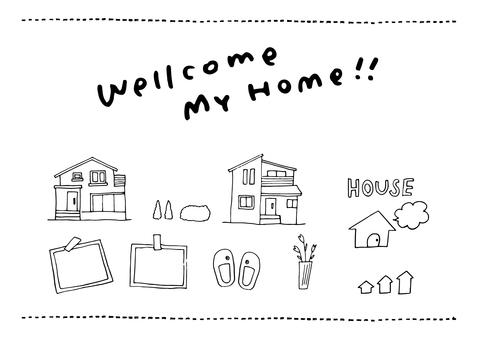 Own home white