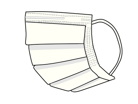 Pleated mask (horizontal)