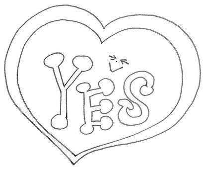 예수 로고 yes logo
