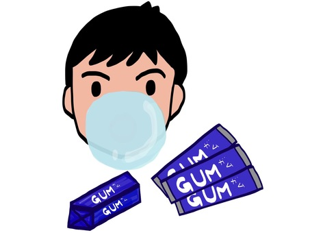 Anniversary Day of chewing gum