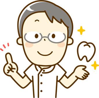 Dentist _ pointing finger pointing
