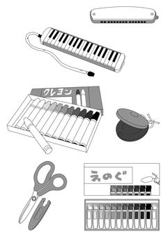Monochrome park goods set