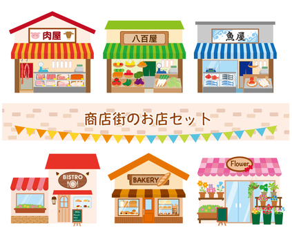 Store set of shopping district 01